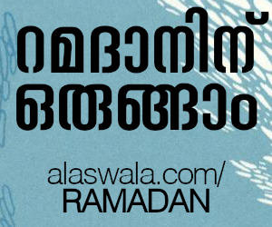 Sildebar-Ramadan.png